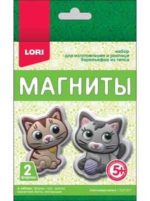 """Магниты из гипса """"Счастливые котята"""""""