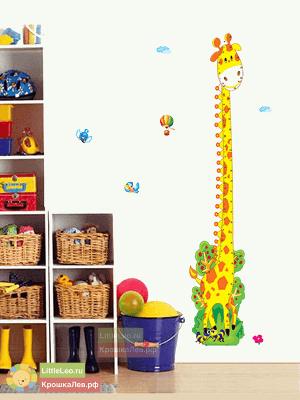 Детский ростомер Жирафик