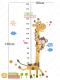 Ростомер веселый жираф