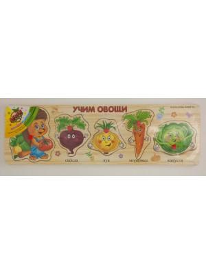 """рамка-вкладыш """"учим овощи"""" 5 элементов"""